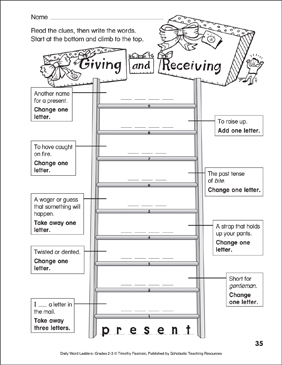 Giving and Receiving Word Ladder (Grades 2-3) - Printable Worksheet