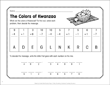 The Colors of Kwanzaa: December Math Practice - Printable Worksheet