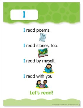 I: Sight Word Poem and Word Cards - Printable Worksheet