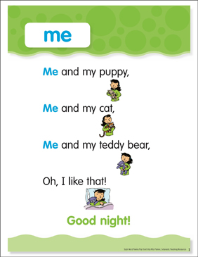 Me: Sight Word Poem and Word Cards - Printable Worksheet