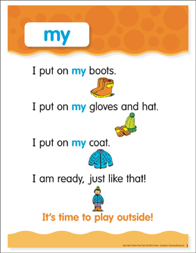 My: Sight Word Poem and Word Cards - Printable Worksheet
