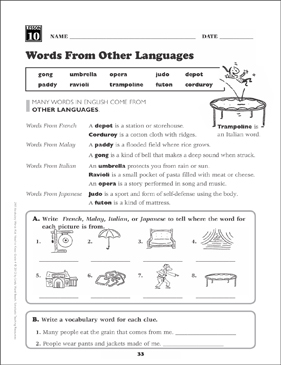 Words From Other Languages: Grade 4 Vocabulary - Printable Worksheet