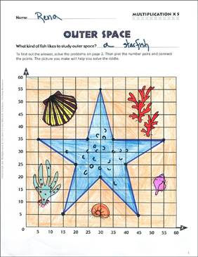 Outer Space (Multiplication x 5) - Printable Worksheet