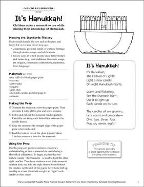 It's Hanukkah! Early Learning Activity - Printable Worksheet