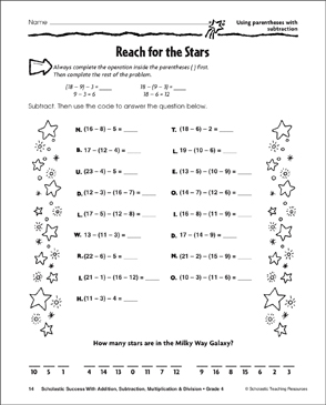 Reach for the Stars - Using Parenthesis With Subtraction - Printable Worksheet