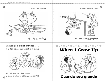 When I Grow Up/Cuando Sea Grande - Printable Worksheet
