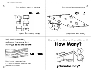 How Many?/¿Cuántos Hay? - Printable Worksheet