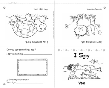 I Spy/Veo - Printable Worksheet