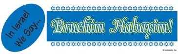 In Israel We Say...Bruchim Habayim! (Welcome!) - Image Clip Art