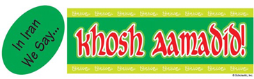 In Iran We Say...khosh amadid! (Welcome!) - Image Clip Art