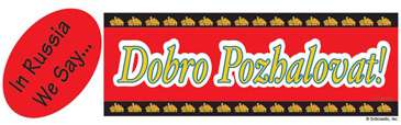 In Russia We Say...Dobro Pozhalovat! (Welcome!) - Image Clip Art