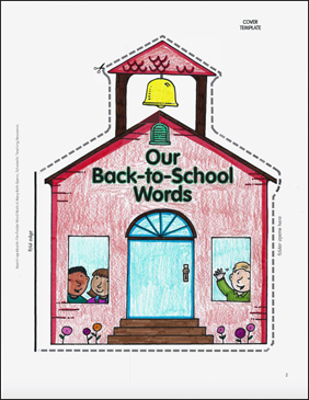 Little Red Schoolhouse: Back-to-School Word Wall - Printable Worksheet