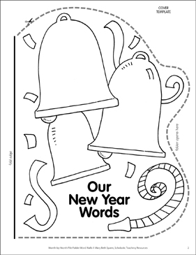 New Year Bells (Holidays): File-Folder Word Wall - Printable Worksheet