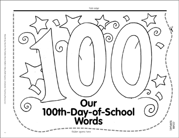 Big 100 (100th Day): File-Folder Word Wall - Printable Worksheet