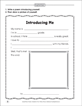 Introducing Me: Poetry Frame - Printable Worksheet
