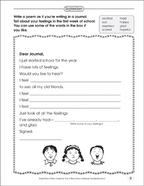 Dear Journal: Poetry Frame - Printable Worksheet