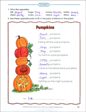 Pumpkins: Poetry Frame - Printable Worksheet