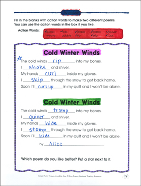 Cold Winter Winds: Poetry Frame - Printable Worksheet