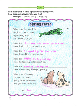 Spring Fever: Poetry Frame - Printable Worksheet