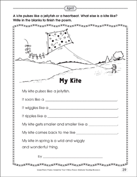 My Kite: Poetry Frame - Printable Worksheet