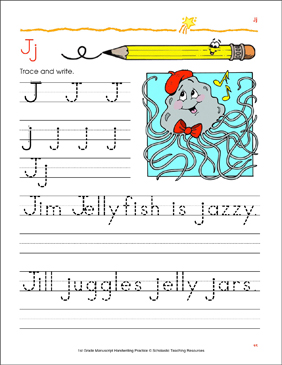 Tracing and Writing Uppercase J and Lowercase j - Printable Worksheet