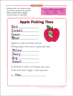 Apple Picking Time: Poetry Frame - Printable Worksheet