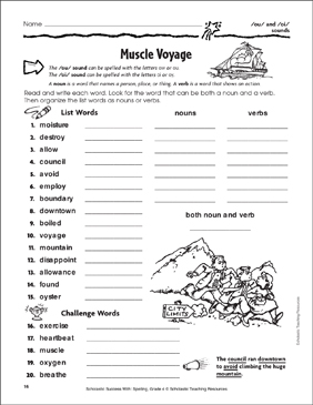 Muscle Voyage ( /ou/ and /oi/ Sounds) - Printable Worksheet