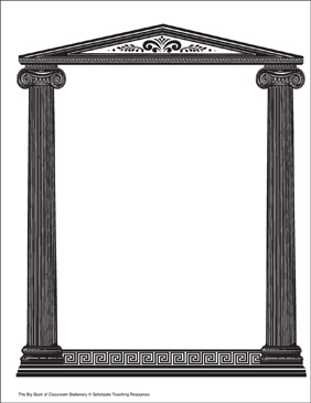 Ancient Greece: Stationery (With or Without Lines) - Printable Worksheet