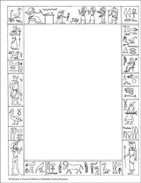 Ancient Egypt: Stationery (With or Without Lines) - Printable Worksheet
