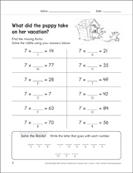 Solve-the-Riddle 12 (Multiplication) - Printable Worksheet