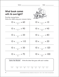 Solve-the-Riddle 18 (Multiplication) - Printable Worksheet
