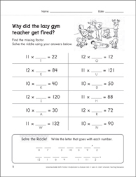 Solve-the-Riddle 30 (Multiplication) - Printable Worksheet