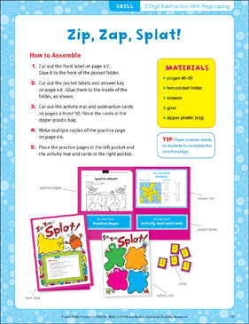 Zip, Zap, Splat! (2-digit subtraction with regrouping): Pocket-Folder Center - Printable Worksheet