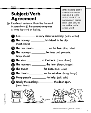 Subject/Verb Agreement: Grammar Practice - Printable Worksheet