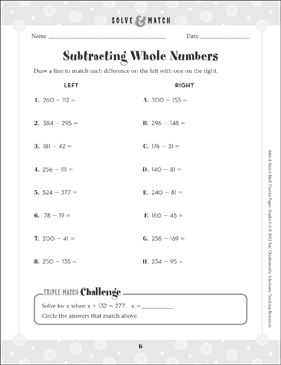 Subtracting Whole Numbers - Printable Worksheet