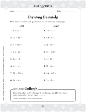 Dividing Decimals - Printable Worksheet
