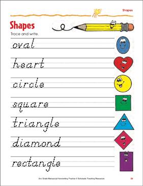 shapes handwriting practice page printable skills sheets. Black Bedroom Furniture Sets. Home Design Ideas