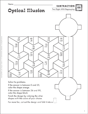 Optical Illusion (2-Digit Subtraction W/Regrouping) - Printable Worksheet