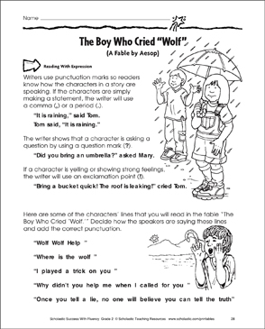 The Boy Who Cried Wolf: Fluency-Building Practice - Printable Worksheet