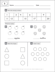 Math Practice Page: 1 (Grades K-1) - Printable Worksheet