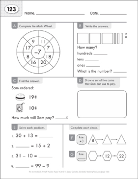 Math Practice Page: 123 (Grades 1-2) - Printable Worksheet