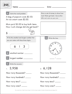 Math Practice Page: 255 (Grades 1-2) - Printable Worksheet
