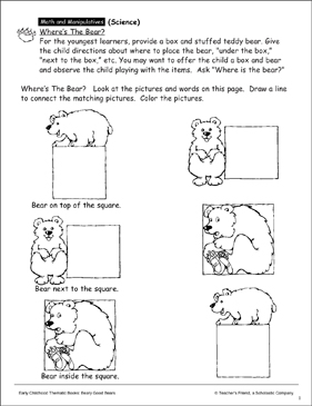 Where's The Bear?: Practice with Positional Words - Printable Worksheet