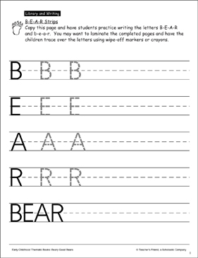 B-E-A-R Strips: Handwriting Practice Page - Printable Worksheet