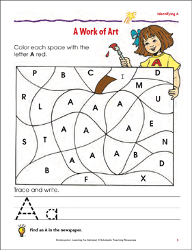 A Work of Art: Identifying Upper- and Lowercase Upper- and Lowercase A - Printable Worksheet