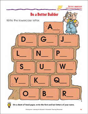 Be a Better Builder Review: Uppercase and Lowercase Letters - Printable Worksheet