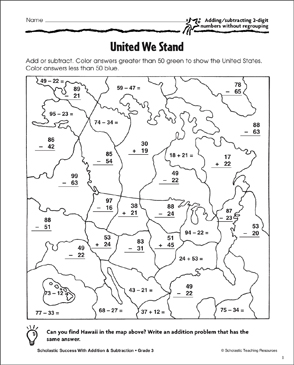 United We Stand (+ or -/2-Digits/No Regrouping) - Printable Worksheet