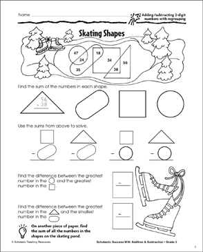Skating Shapes (Add,Subtract/2-Digits/Regrouping) - Printable Worksheet
