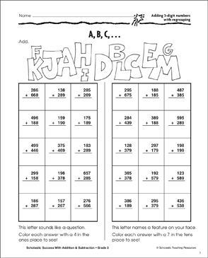 A, B, C…X, Y and Z (Adding 3-Digits W/Regrouping) - Printable Worksheet
