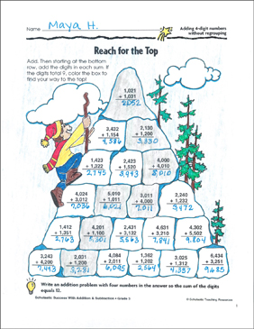 Reach for the Top (Add 4-Digits, No Regrouping) - Printable Worksheet